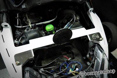 【貝爾摩托車精品店】YB&PCB H殼強化片 強化支架 保護支架 車殼鎖點強化 FORCE