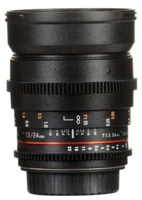 九晴天(租電影鏡頭,租鏡頭) ~ Samyang 24mm T1.5 VDSLRII (EF) 出租