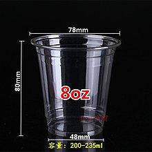 預售款-一次性加厚PET透明塑料杯奶茶果汁杯千層杯12/16oz冷飲可樂杯100#一次性餐具#烘焙用品#食品打包盒
