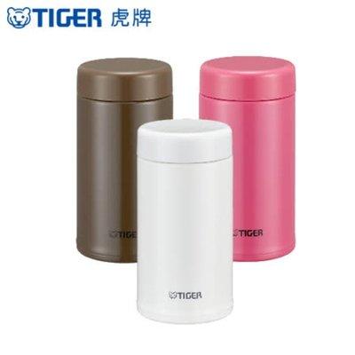 新品【TIGER虎牌】360cc不銹鋼真空杯茶濾網 MCA-T型 保溫杯 保溫瓶 專櫃正品 全新公司貨 MCA-T360