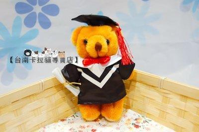 SUPER日式卡通 畢業祝福版 泰迪熊 畢業熊 茶色(XS) 站姿娃娃 可今天寄明天到