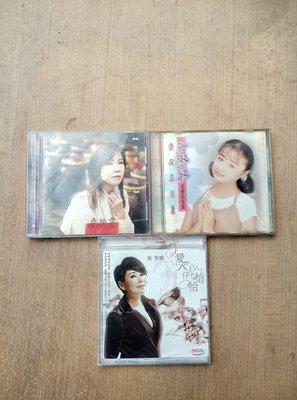 早期知名影視歌星詹雅雯,吳淑敏,張秀卿的CD3盒一組,非常希少