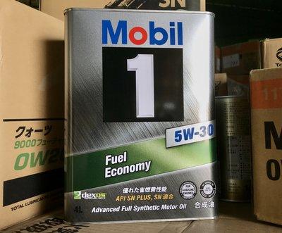 塔酷西 日本原裝 美孚 FE 5W30 5W-30 原廠 規範 機油 全合成 SN PLUS GF-5 SN+ 4公升