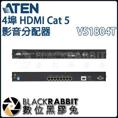 數位黑膠兔【 ATEN VS1804T 4埠 HDMI Cat 5 影音分配器 】 延長 延伸 訊號 輸入 輸出 視訊
