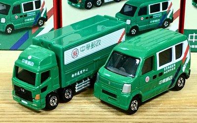 TOMICA (TOWN) 中華郵政郵便車組