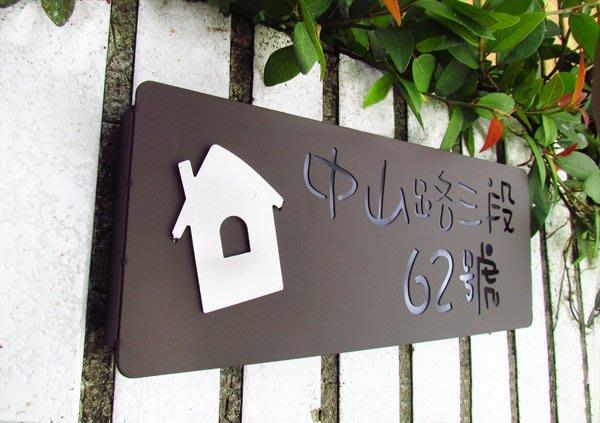 ※100%台灣、宜蘭製造 高質感不鏽鋼門牌,極佳質感烤漆佐以不鏽鋼房屋造型,設計感十足,業界領先製造 門戶煥然一新,見到