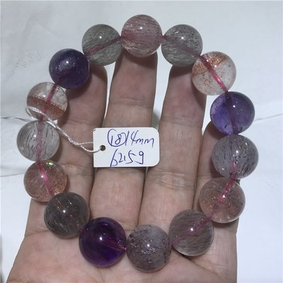 家財佛飾品天然紫髮晶手鍊三輪骨干手串超級七超七水晶含云母女款大顆粒