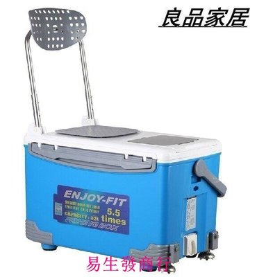 【易生發商行】多功能釣箱釣魚箱 垂釣箱 魚箱升降腳臺釣魚箱漁具enjoyfit特價F6290