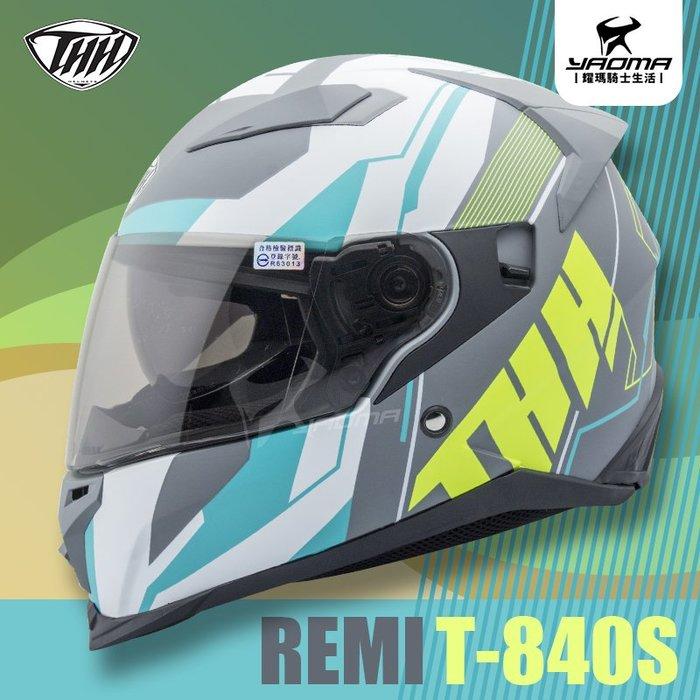 贈好禮 THH安全帽 T-840S 消光灰綠黃 平光 內置墨鏡 內鏡 雙D扣 全罩帽 T840S 耀瑪騎士機車部品