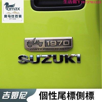 大燈 汽車-鈴木吉姆尼1970紀念尾標JiMNY JB64 JB74改裝裝飾尾門標外飾配件  GFYF455