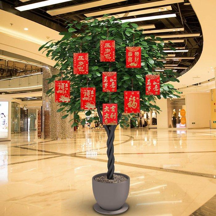 【berry_lin107營業中】鼠年過年新年掛樹小紅包迷你掛飾喜慶帶繩利是封創意裝飾紅包掛件