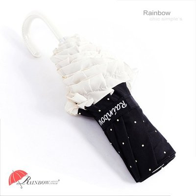 【RAINBOW】水玉點點 - 日系花邊勾勾傘 (星空黑) / 晴雨傘防風傘折傘遮陽傘洋傘(2支免運)