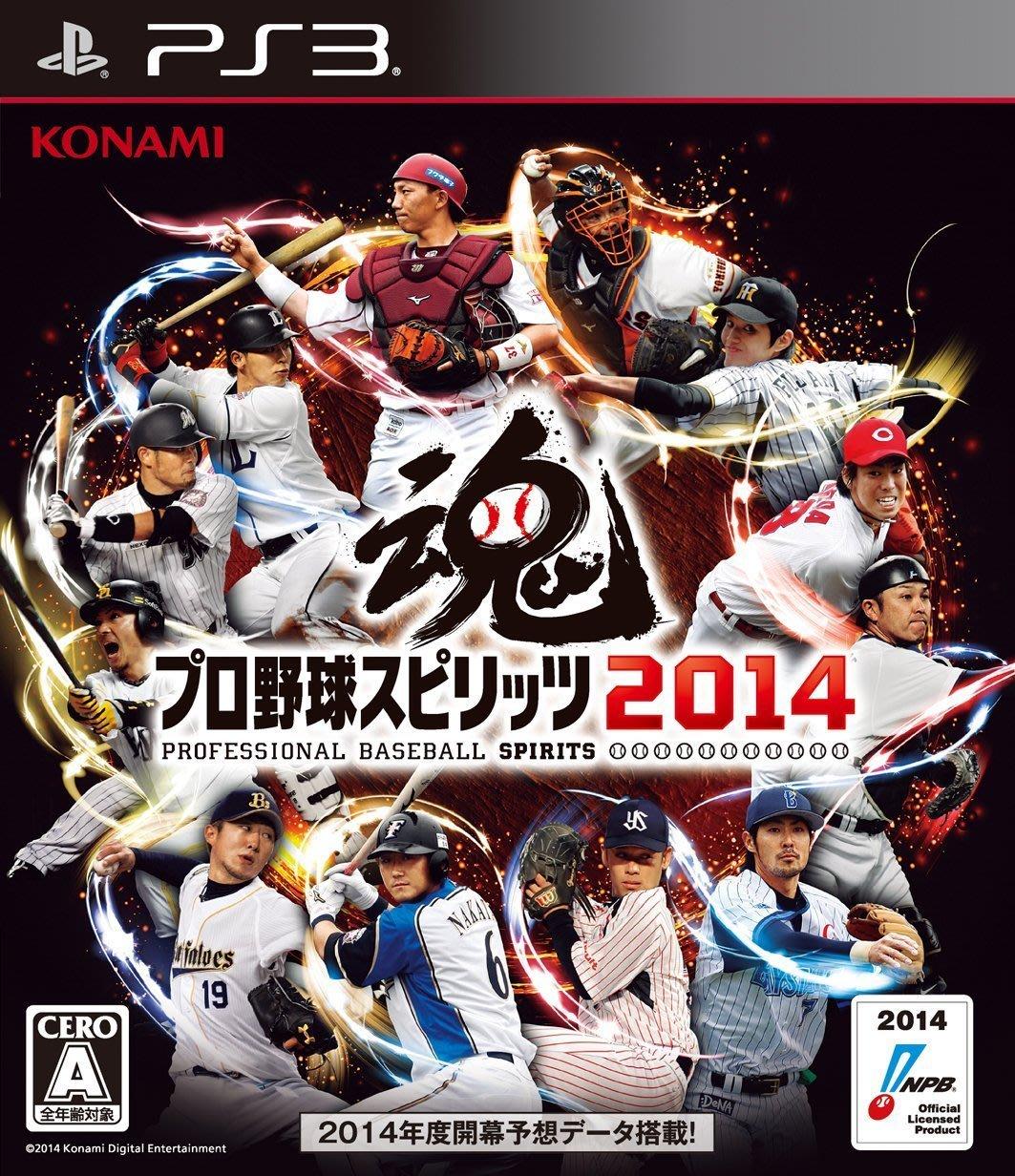 PS3 職棒野球魂 2014 純日版 二手品