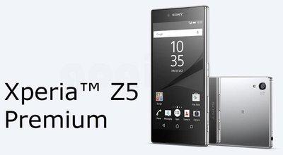 ※台能科技※SONY Xperia Z5 Premium z5p 4K螢幕 極速對焦 IP65/IP68 防水防塵