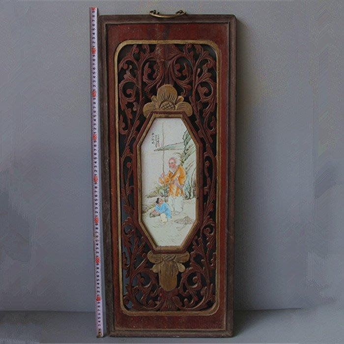 民國粉彩秋江釣晚老瓷板畫 仿珠山八友王大凡作品 古玩古董收藏仿品
