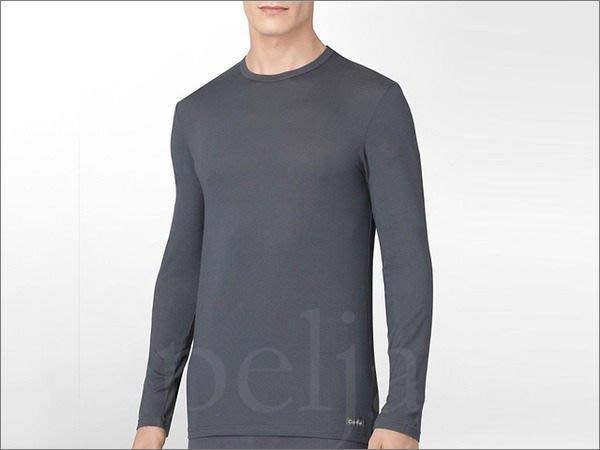 官網美國真品 Calvin Klein micro CK卡文克萊輕薄長袖長衛生衣 S M L號 免運費 愛COACH包包