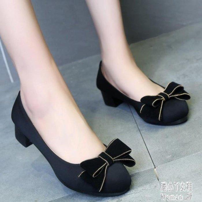 新款工作鞋女鞋蝴蝶結中跟粗跟套腳上班鞋布鞋女單鞋 JY8350 全館限時免運