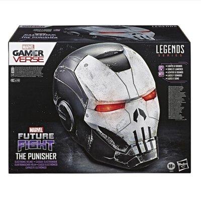 Marvel Legends Exclusive Punisher War Machine Role Play Helmet