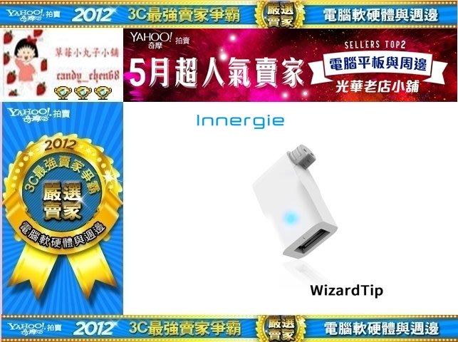 【35年連鎖老店】Innergie WizardTip 筆電專屬USB極速充電連接器有發票/保固3年