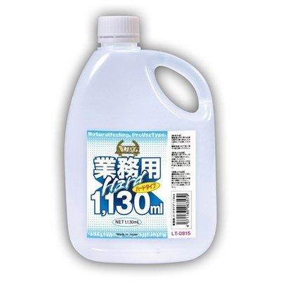 @日本NPG*業務用 ハードタイプ 潤滑液1130ml