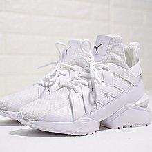 D-BOX  Puma Muse Satin EP 女鞋 編織 高筒 有氧鞋 慢跑鞋 純白 365522-01