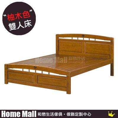 HOME MALL~歌德雙人5尺柚木色床架 $7000 (雙北市免運)4F