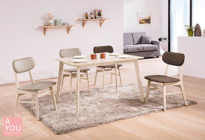 凱夫原木洗白4尺餐桌 (免運費)促銷價$4364【阿玉的家2018】