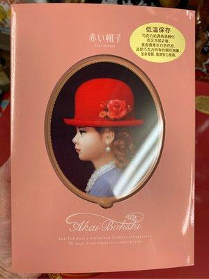 愛買JAPAN❤ 【TIVON紅帽子 】2020最新改版 高帽子 雅緻粉(櫻花粉) 餅乾禮盒 結婚喜餅 現貨 高雄市