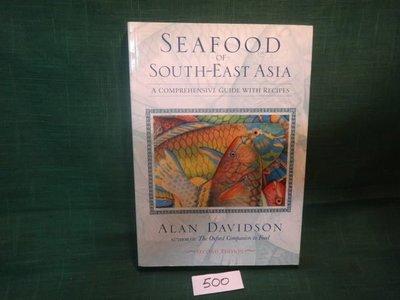 【愛悅二手書坊 02-56】SEAFOOD OF SOUTH-EAST ASIA