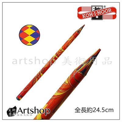【Artshop美術用品】捷克 KOH-I-NOOR 無木巨型魔術色鉛筆 巨大色鉛筆 無木 魔術色鉛