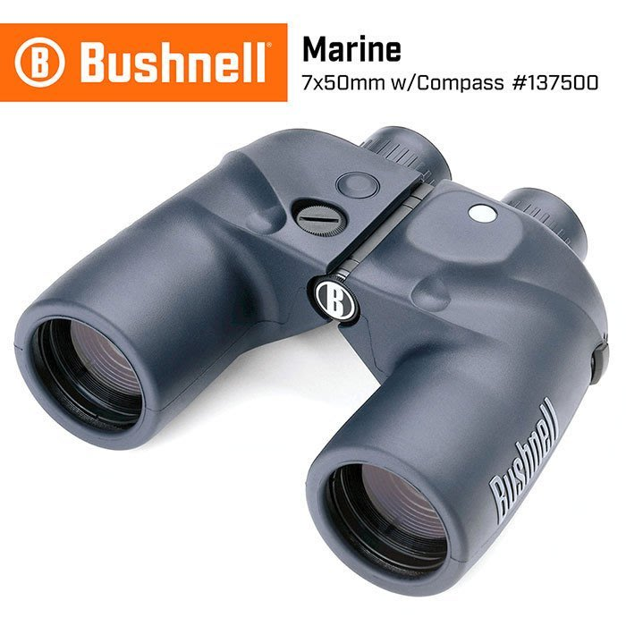 【美國 Bushnell 倍視能】Marine 7x50mm 大口徑雙筒望遠鏡 照明指北型 #137500 (公司貨)