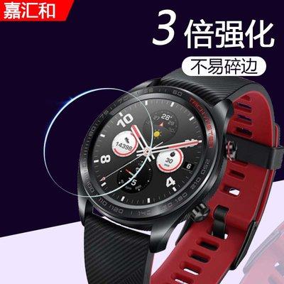華為Watch GT手表鋼化膜GT2E貼膜雅致版活力版GT2貼膜榮耀Magic watch2鋼化膜Magic魔法系列鋼化
