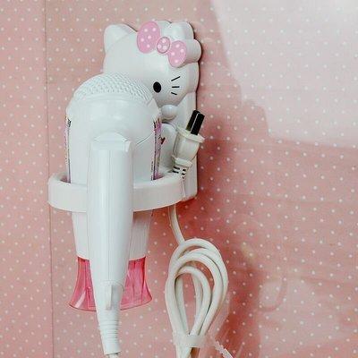 hello Kitty粘貼吹風機架 電吹風架子 浴室置物架 壁掛風筒架