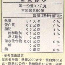 【seven健康小舖】【長庚生技 月見草油(90粒裝/瓶)6盒】