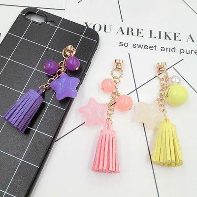 潮款diy手機飾品配件材料//五角星流蘇//掛飾螺絲扣材料