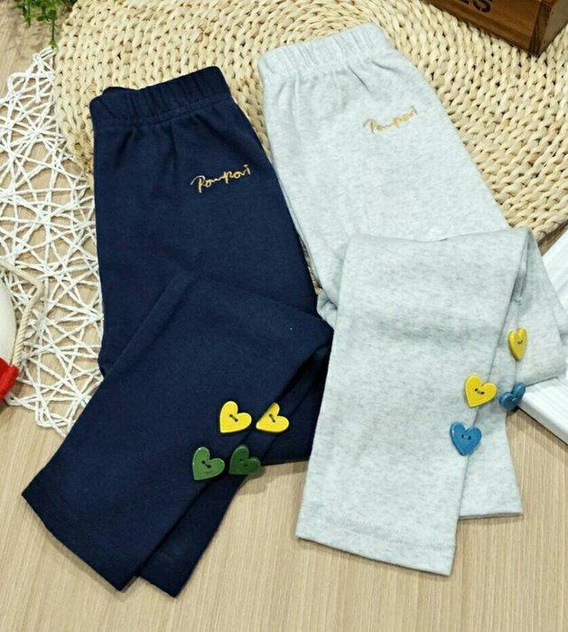 ☆草莓花園☆童褲新款童裝 兒童純棉打底褲 扣子造型女童打底褲