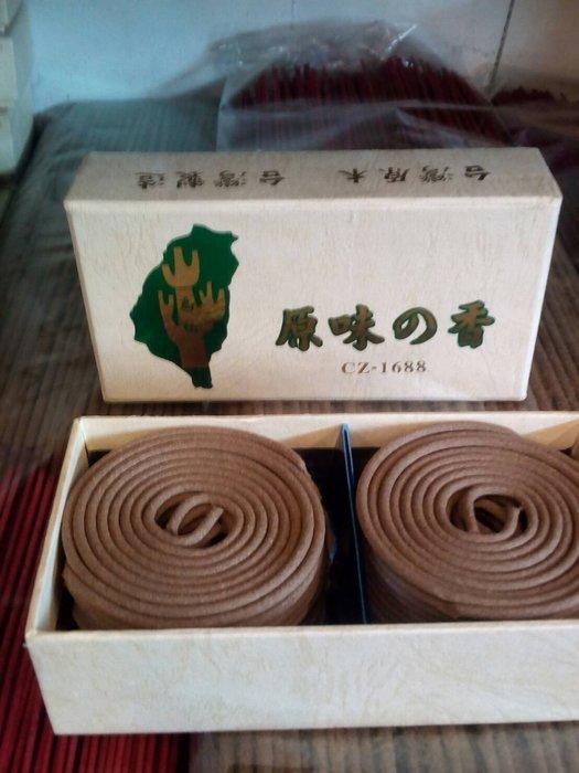 特製立香一斤300元  太平 國光花市(現貨)