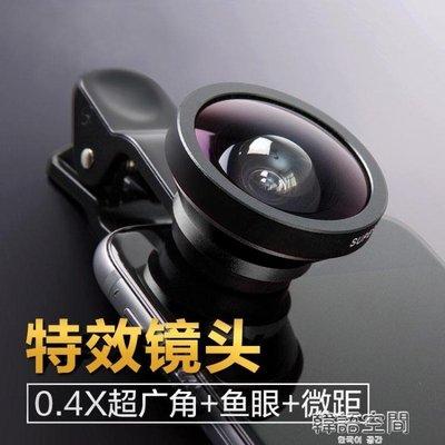 999手機鏡頭 通用外置拍照攝像頭單反超廣角微距魚眼三合一套裝高清 韓語空間下單後請備註顏色尺寸