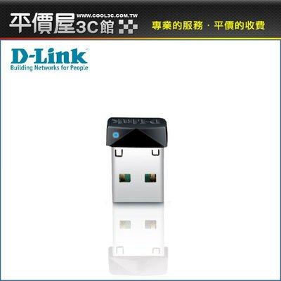 《平價屋3C 》全新  D-Link友訊 DWA-121 Wireless N 150 USB 無線網路卡~$280