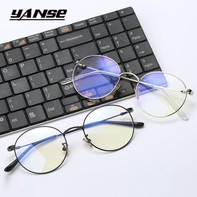 平光眼鏡眼鏡女潮大框 男護目復古小清新游戲電腦鏡