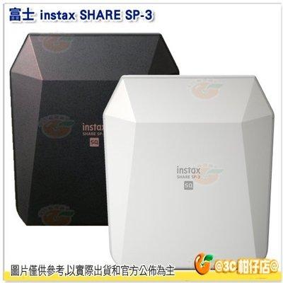 @3C 柑仔店@ 送底片+相機袋 富士 FUJIFILM instax SHARE SP-3 印相機