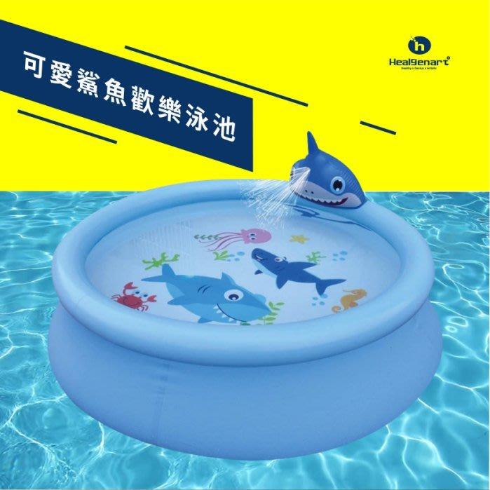 【Treewalker露遊】可愛鯊魚歡樂泳池 噴水泳池 遊戲池 水池 充氣池 戲水池 兒童遊戲池 游泳玩水
