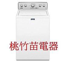 桃竹苗電器 MAYTAG MVWC565FW 14公斤 美泰克直立式洗衣機  0932101880
