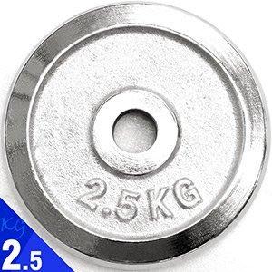 2.5KG電鍍槓片2.5公斤槓鈴片啞鈴片重力配件設備用品舉重量訓練機器運動健身器材哪裡買C195-A0250【推薦+】