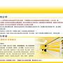 【睛悦眼鏡】簡約風格 低調雅緻 日本手工眼鏡 YELLOWS PLUS 44838