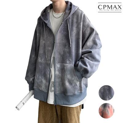 CPMAX 韓系扎染潮流連帽外套 連帽T 帽T外套 外套 帽t 連帽 潮流 連帽外套 男生衣著 韓系外套 C172