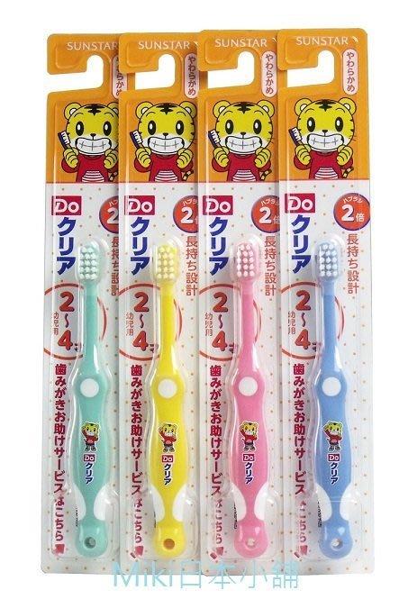 *Miki日本小舖*日本巧虎軟毛牙刷(2~4歲) 現貨4色