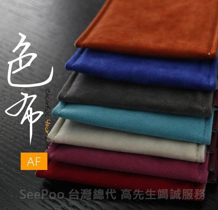 ~Seepoo總代~2  絨布套Huawei華為Nova 2S 6吋 絨布袋 手機袋 手機