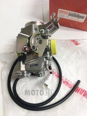 《MOTO車》山葉 原廠 化油器 勁戰125 無TPS CVK24 省油 耐用 好用 品質有保證