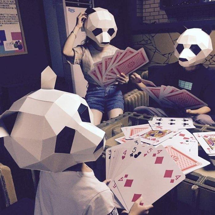 創意熊貓頭套動物紙模DIY材料派對化妝舞會面具兒童表抖音道具YXLM2152